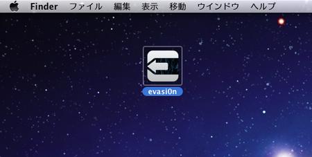 スクリーンショット 2013-02-05 17.11.53